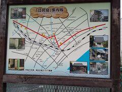 江尻宿の案内板。稚児橋手前にあります。7:30通過。