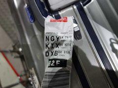 無事着陸。入国検査も終わりました。 でも,このタグ見てください。 DXB - KIX の先に NGY と書いてあります。NGY とは何でしょうか。