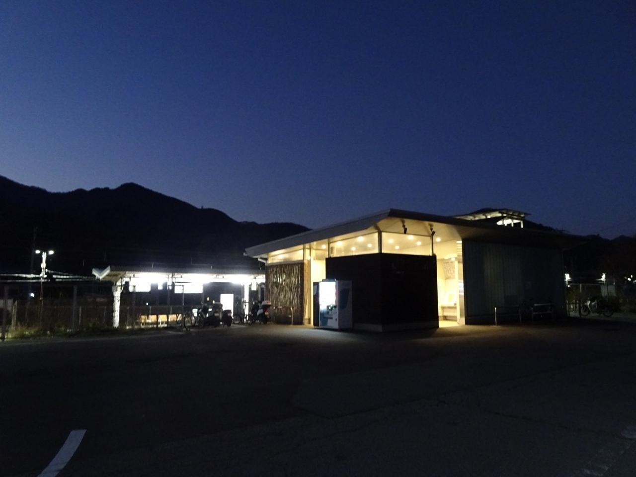 JRを乗り継いで山梨県に入り、中央線の鳥沢駅で下車。