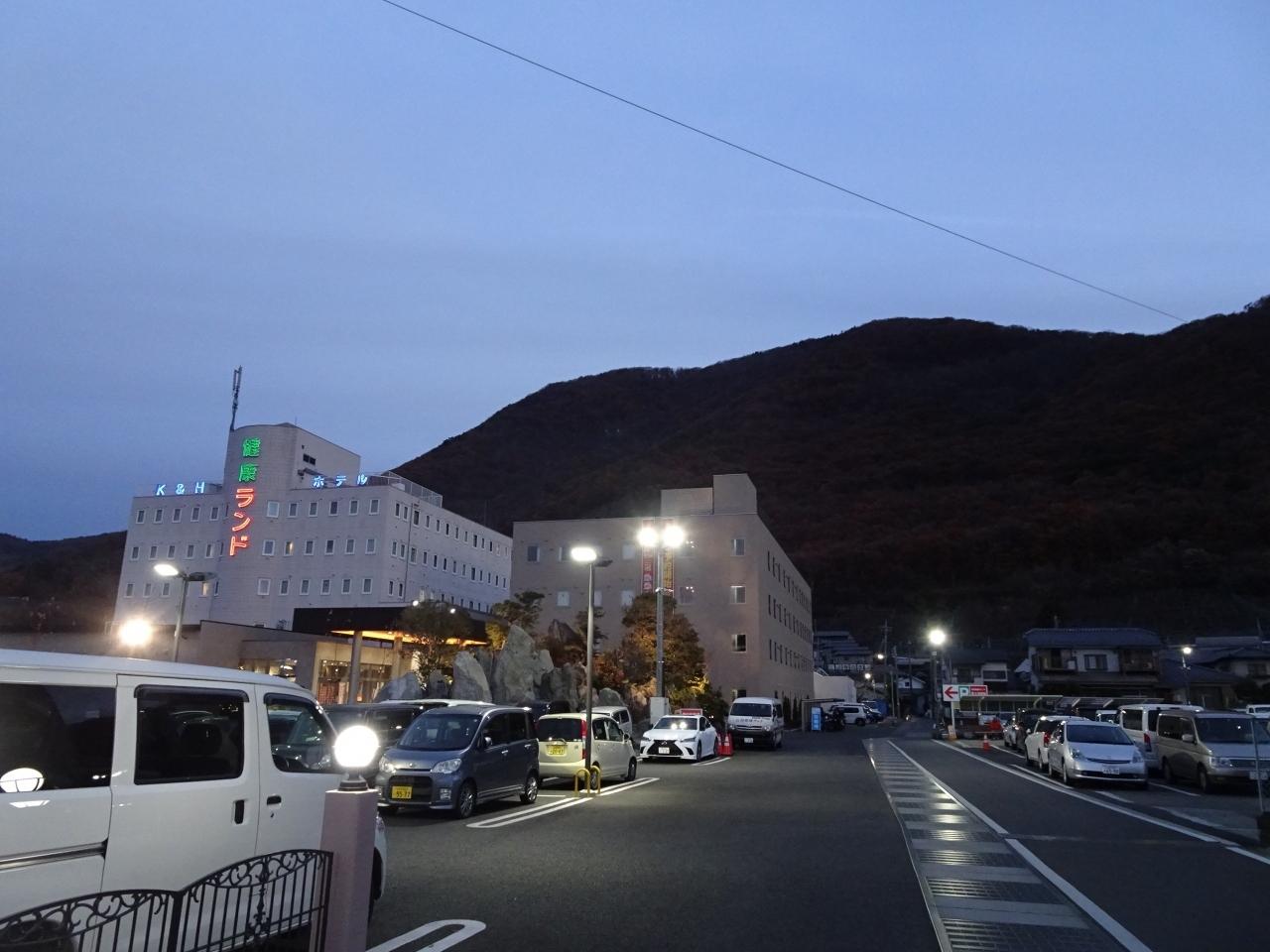 再び山梨に戻り、石和健康ランドの仮眠室で宿泊。 入館料無料券があったので深夜料金のみで1100円。