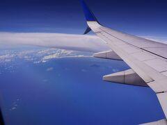 九州に近くなってから機内アナウンスで硫黄島が見えるとのことでしたが,初めて見ました。