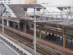 呉駅です。