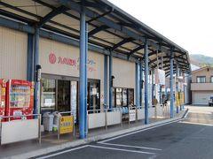 定刻10時47分、天草本渡バスセンターに到着しました。 ここは下島の入口です。天草諸島の最も南に位置します。 窓口で午後観光の受付を済ませて、昼食に向かいます。
