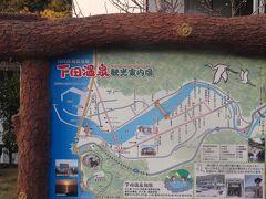 景勝地の下田温泉。有名な夕日スポットに出かけてみたい気に。