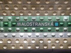 お城の麓にあるMalostranska駅から地下鉄に乗る。