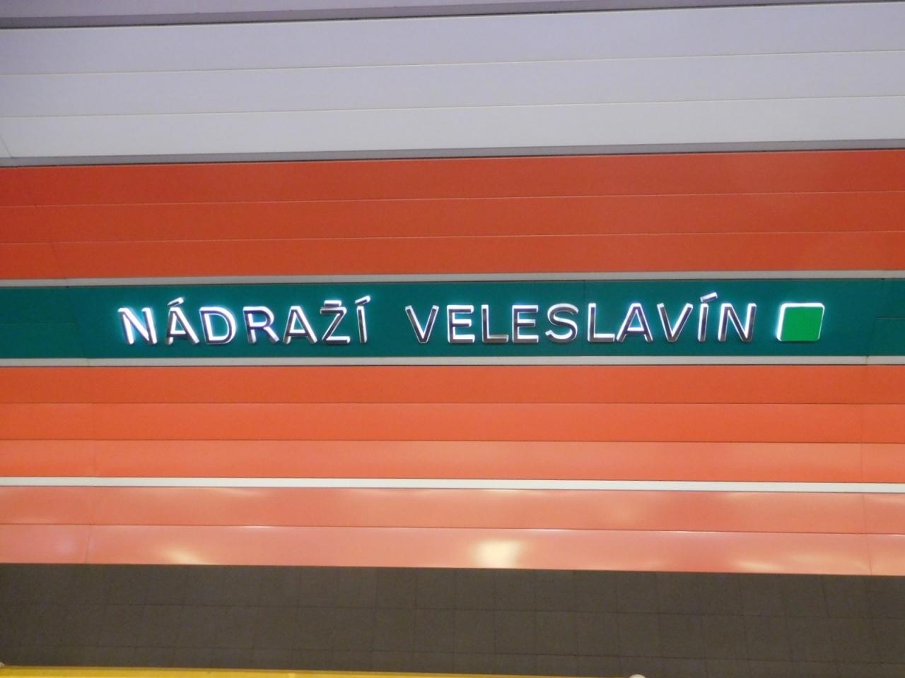 Nadrazi Veleslavin駅で下車。
