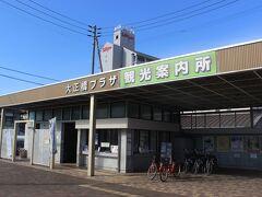 観音寺駅前の観光案内所でレンタサイクルを借ります。 四国霊場66番霊所、雲辺寺へは坂道なので、電動レンタサイクルを借ります。 1日1000円。 雲辺寺までの道路マップをもらって出発。