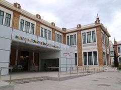 Museo Automovilistico y de la Moda https://www.museoautomovilmalaga.com/