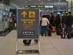 CXは第1ターミナル。