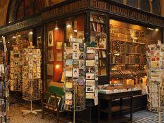 よかった~(#^.^#) 「ジュソーム書店」営業してました!