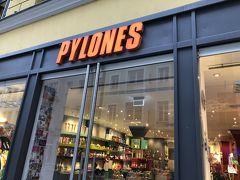偶然見つけたピローヌ!もう全てが可愛い♡ここの場所だけはなんとか覚えて後々何回か買い物にきました!