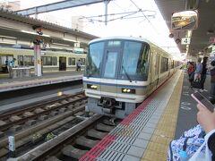 15:46 「三輪駅」から桜井線に乗り、奈良駅にて乗り換えて、 16:54 「宇治駅」着