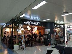 食後に甘いものが欲しくてカフェ TIAMOへ。