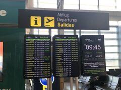 マラガ空港。 10:30発のヘルシンキ行きのフライトでスペインともお別れ。 ほんと、今回も良い旅ができました。