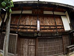【ブラジルくんだりからとうとう来ちゃった妻籠宿(つまごじゅく)】  これは、お宿でしょうか...
