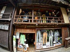 【ブラジルくんだりからとうとう来ちゃった妻籠宿(つまごじゅく)】  なんと、こんな場所に、サイケなアパレルのお店が....