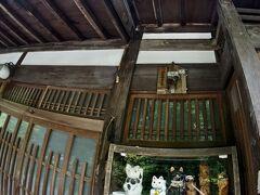 【ブラジルくんだりからとうとう来ちゃった妻籠宿(つまごじゅく)】  表札が掛かっています。