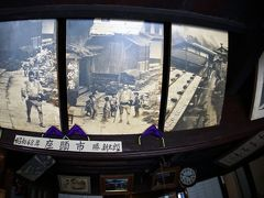 【ブラジルくんだりからとうとう来ちゃった妻籠宿(つまごじゅく)】  ここは、昭和48年に勝新の「座頭市」がここで撮影されたんだとか....
