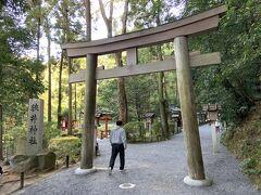大神神社に昇殿できなかったので、時間つぶしもかねて、狭井神社に行きました。狭井神社は、病気平癒の神様としても有名です。
