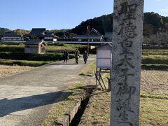 次は聖徳太子が生まれた場所に建つ、橘寺へ。石舞台古墳からは近くにあります。