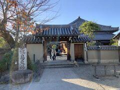 最後は飛鳥寺。飛鳥大仏がメインの寺です。