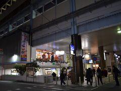 成田スカイアクセス線経由で青砥へ。京成バスで帰宅しました。ちなみに、この後職場の飲み会に行きました…^^;;;  今回は、NRT-TPE往復ビジネスクラスという、ある意味(?)王道な旅程を組んでみました。CX利用の場合ほぼ100%ハズレ機材のためエコノミーでも良い気はしますが…やはりNRTとTPEの両方のラウンジを、時間に余裕を持って(ここ大切)楽しめるというのは良いですね。エコノミーと3~4万円の差をどう考えるか、です。  長い旅行記、ご覧いただきありがとうございました。さて、我がアジアマイルはそろそろ80000マイルに到達ですが、どこへ行けるかな!?
