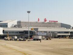 虹橋空港は初めてです。 きれいで大きな空港でした。