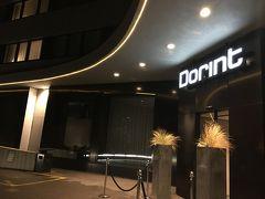 ドリント エアポート ホテル チューリッヒ