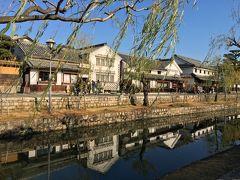 倉敷美観地区の自由散策  でも今日は月曜日 大原美術館はお休みしていました。