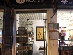 そんな中で、見つけたのがこちらのお店。  Made in M。  実は日中に通り過ぎて気になっていたお店。