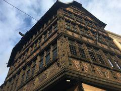 Maison Kammerzell Hotel