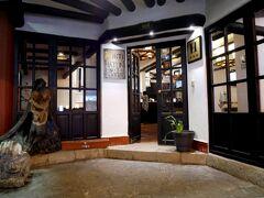坂道をがんばって上がり17時、やっとホテルに着いた。ああ、なんてうれしい!! ◆Hatun Inti Classic http://hatuninti.com/hotel/hatun-inti-classic/