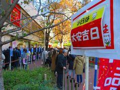 12/3(火)平日休暇での赤坂迎賓館から東京メトロで銀座駅まで移動し、やってきたのはお馴染みの西銀座チャンスセンター。