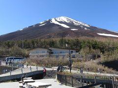 ① 富士山五合目