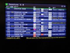 12/3夜、12/4の深夜便SQ639(Haneda0205->Singapole0820)に乗るために早めに自宅を出発。ちょっと失敗したのは、早過ぎて(9時過ぎ)カウンターがまだオープンしていない~。3時間前から、つまり11時過ぎにならないとダメなんだって。   ダイナースカードなくなって出国前ラウンジに入れなくなったし、仕方ないのでゆっくりと食事をした後、ベンチで待つ。ベンチで本格的に寝てる人もいるし~。夜明かしするのかなあ。   ようやく11時頃にチェックインでき、ANAラウンジへ。ところが、ここでハプニング!スマホが突然動かなくなる。充電しようとしてもランプすらつかない。どうしよ~。でものんびり旅だからいいか。コンパクトカメラも持ってきて良かった♪ (帰国後、充電ができて再立ち上げしたら動き出した。なんだったんだ!?)