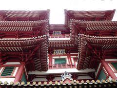 帰り道に仏教寺院に寄ってみる。
