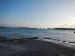 晩秋の陽は短い。 宮古島へ戻り与那覇前浜へ。  来間大橋が見えます。