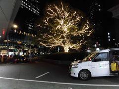 名古屋駅前、ライトアップが綺麗です。   タクシーで自宅に帰りました。    旅行記読んでいただき、ありがとうございました。 早くコロナが終息する事を願うばかりです。