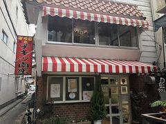 九州良いとこ飯がうまい。 宮崎1食目は、宮崎市内の人気のチキン南蛮やさんを攻めました。