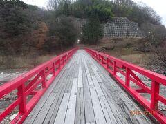 昼神温泉の中央を流れる川に架かる赤い橋が左右の温泉旅館を繋いでいます。