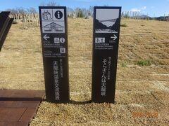天竜峡まで足を延ばして天竜峡大橋に新しく出来たそらさんぽ天竜峡を見学します