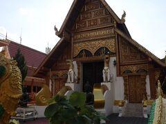 ワット・プラケオ(チェンライの)に行こうと思って、違う寺院についてしまった。  ワットプラシン