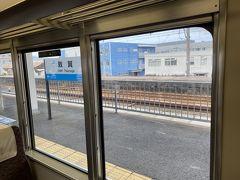 到着です。ほんとにこんな小さな街に新幹線の暫定終着駅ができるんですかね?というコンパクトな街です。