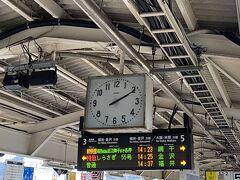 敦賀で乗り換えて長浜に寄ろうとしましたが、鈍行旅のため名古屋にとりあえず戻ることにしました。