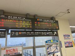 米原からは金山まで直通する快速でなく大垣行きでした。車内で膨満感の中晩飯の検討をして、とりあえずクリスマスなので名古屋駅などは混むので大垣で店を探すことにしました。