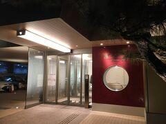 宿泊のホテルウィングインターナショナルプレミアム金沢駅前