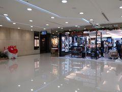 台北松山空港 VIPラウンジ