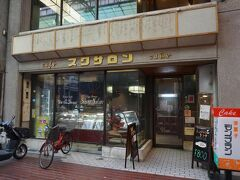 早朝まずは四日市の市内でゆっくりしましょう。 カフェテラス スワサロンは、一番街商店街の端っこ。朝8時からやっている洋菓子兼喫茶店です。
