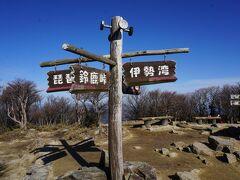 標識も。 琵琶湖、鈴鹿峠、伊勢湾ですか。頭で地図を想像してみます。