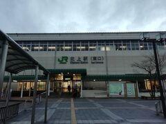 3日目は北上からスタートします。   北上駅は新幹線も停車する比較的大きな駅です。